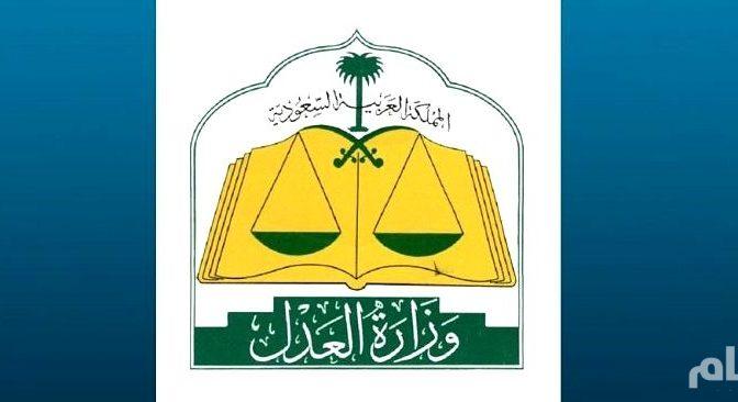 Уголовный суд приговорил к обезглавливанию и распятию убийцу капрала ар-Рашиди