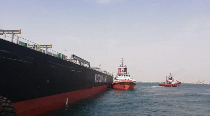 Судно с грузом в 66 тыс.тонн сопровождено и поставлено у пирса Торгового порта Янбу