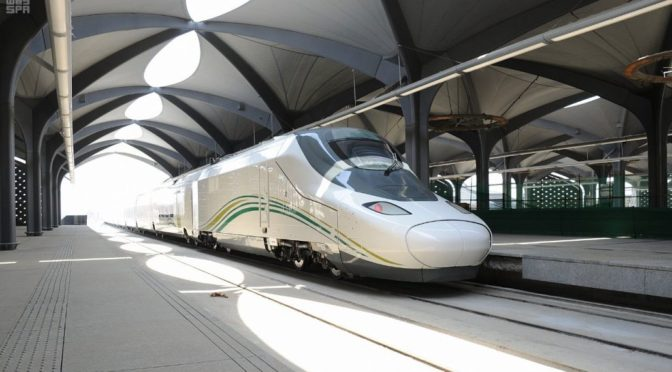 67 лет железные дороги Королевства связывают между собой удалённые промышленные центры и облегчают перемещение посетителей Двух Святынь