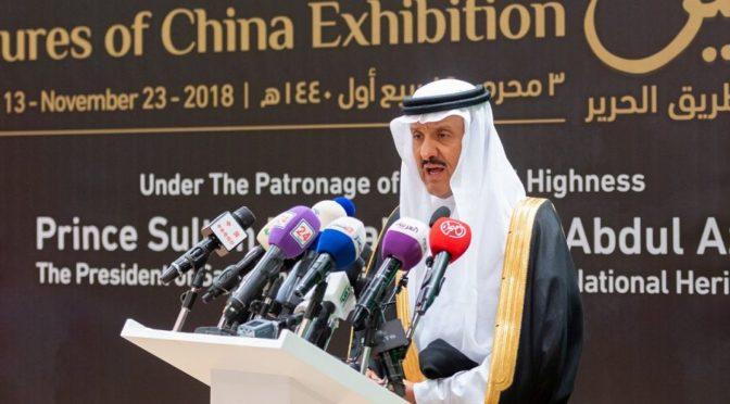 Принц Султан бин Салман открыл выставку «Сокровища Китая»