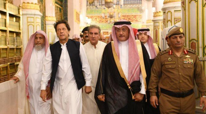 Премьер-министр Пакистана посетил Мечеть Пророка