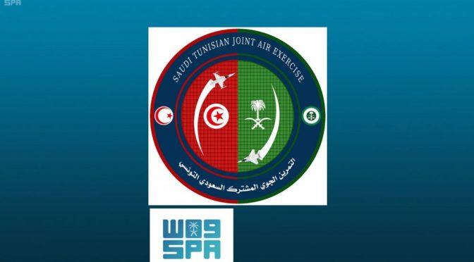 Королевские ВВС Саудии готовятся к совместным саудийско-тунисским учениям