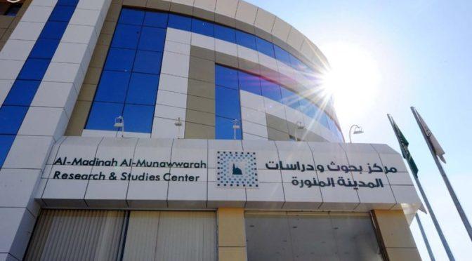 Инициатива создания архитектурной энциклопедии мечети Пророка