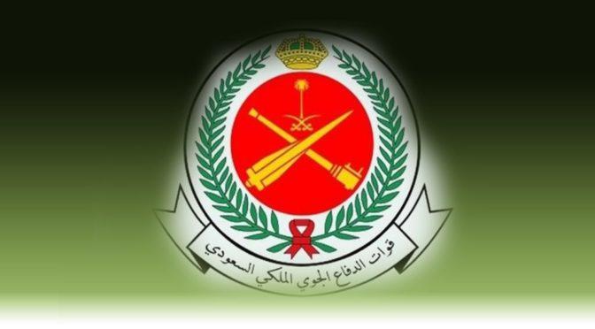 Силы ПВО перехватили баллистическую ракету, запущенную проиранскими боевиками хусиитами в направлении Джазана