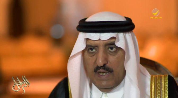 Принц Ахмад бин Абдулазиз: Король и наследный принц отвественны за государство и государственные решения, и это и есть истинная безопасность страны