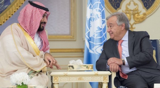 Министр иностранных дел встретился с генеральным секретарём ООН