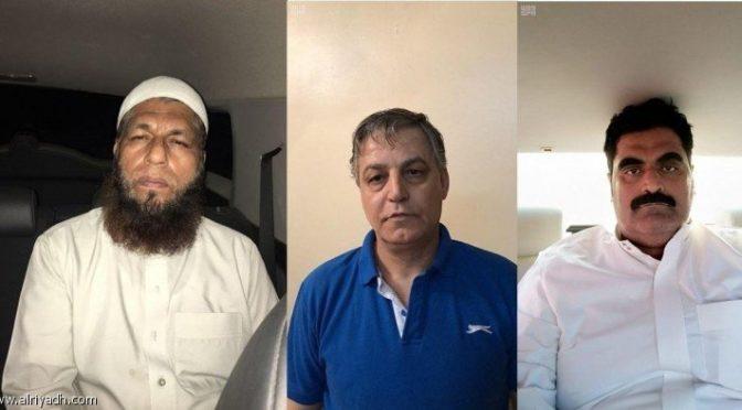 Полиция Эр-Рияда арестовала подданного и двух резидентов, сделавших подарок одной из журналисток из стран Залива, представившись представителями официальных органов