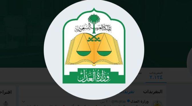 В Джидде приведён в исполнение смертный приговор контрабандисту наркотиков