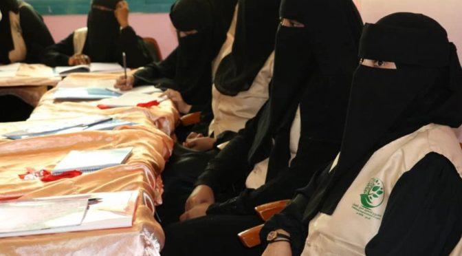 Центр гуманитарной помощи им.Короля Салмана открывает программу профессиональной подготовки в центре реабилитации для членов-семей иждивенцев в Мукалла