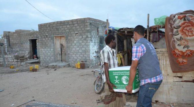 Центр гуманитарной помощи им.Короля Салмана оказывает помощь пострадавшим от урагана Лубан в Йемене