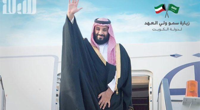 Его Высочество наследный принц покинул Хамис Мушит, направляясь в государство Кувейт