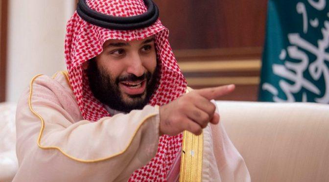 """Принц Фейсал бин Халид бин Султан открыл """"Вечер видения Королевства в 2030г."""" в Северной пограничной провинции"""