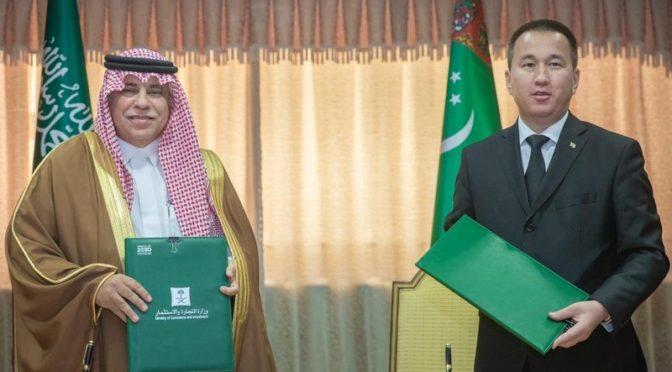 Королевство и Туркменистан подписали моморандум о поиске совместных проектов и инвестиционных возможностей между двумя странами