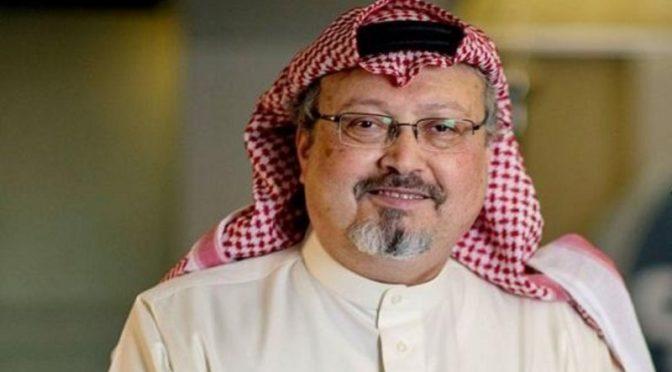 Служитель Двух Святынь и наследный принц выразили соболезнования семье Хашакджи
