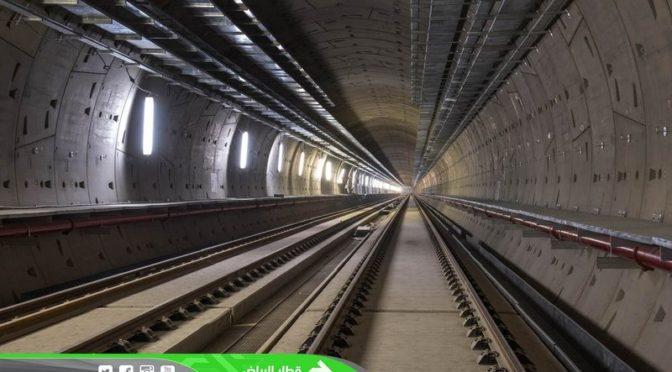 Метрополитен Эр-Рияда: Объём прокладки железнодорожных путей составляет 91%
