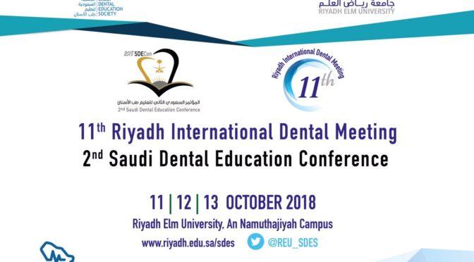 15 аккредитационных семинаров мастер-класс по стоматологии прошли в Международном университете Эр-Рияда