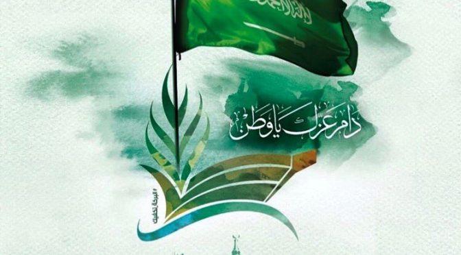 Шейх аль-Фаузан предостерегает от канала «аль-Джазира» 10 лет назад: в нём прокация, большое зло и серьёзная опасность