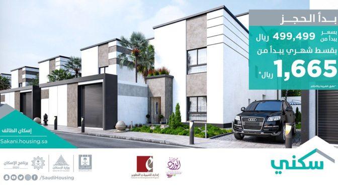 Аренда первого оборота — новая концепция аренды жилой недвижимости