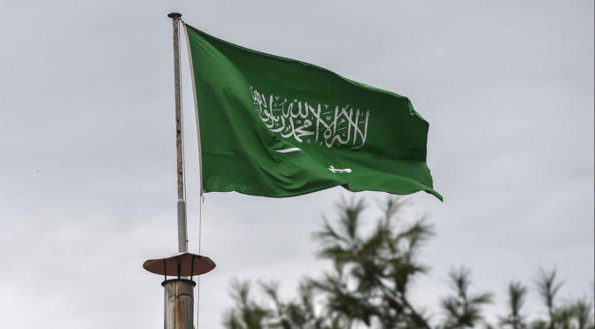 53 сайта предоставляют ложную информацию о Саудии