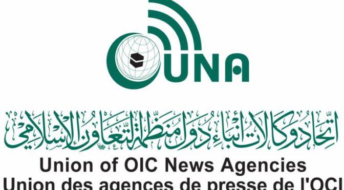 Делегация Союза новостных агентств государств-членов Организации исламского сотрудничества UNA завершила визит в Азербайджан