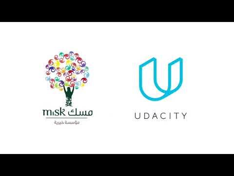 Академия Misk проводит «День выпуска и рекрутинга» в содружестве с Udacity