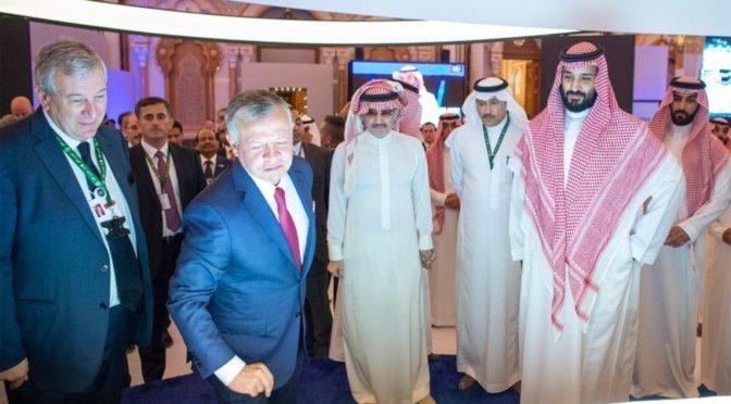 Наследный принц присутствовал на обсуждении инициативы будущих инвестиций 2018г.