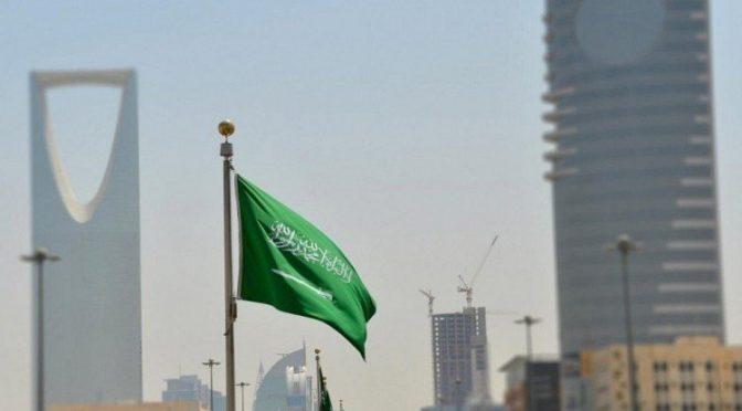 Запущена услуга продления саудийского загранпаспорта без учёта оставшегося срока действия старого документа