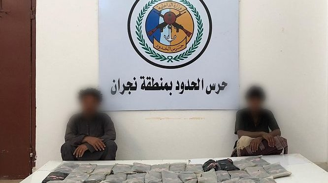 Пограничные войска провинций Джазан, Наджран и Асир пресекли контрабандный ввоз более полутонны наркотика гашиша в течении месяца сафар
