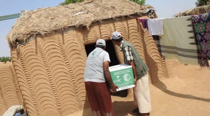 Центр  им.Короля Салмана распределил 91 тонну продовольственных корзин в провинции Худжа