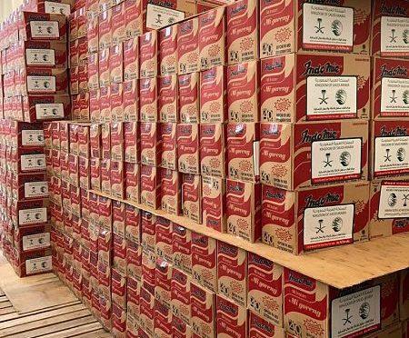 Центр гуманитарной помощи им.Короля Салмана продолжает помогать пострадавшим от землятресения в Индонезии