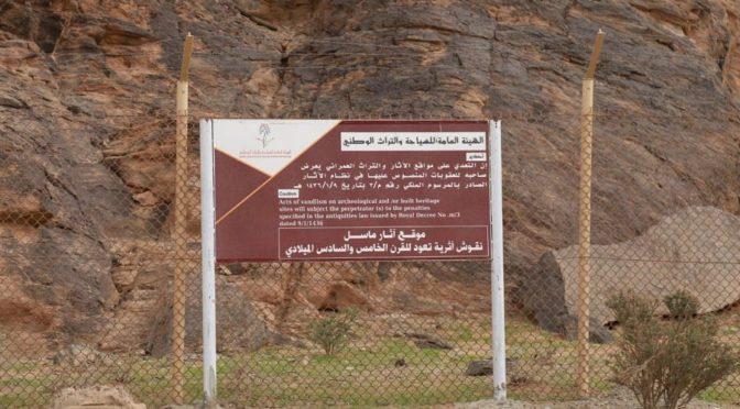 Губернатор Давдамии посетил ряд исторических объектов округа