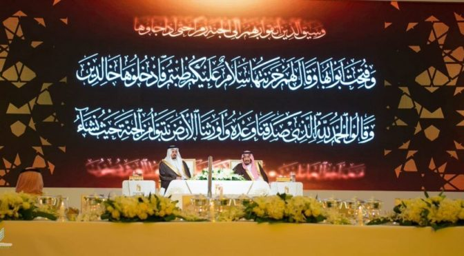 Служитель Двух Святынь посетил церемонию вручения премии им.Короля Халида