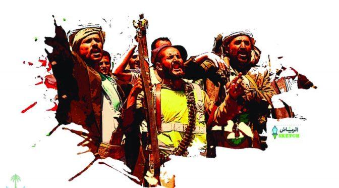 После очередных поражений: хусииты выпустили баллистическую ракету в направлении порта Ходейда