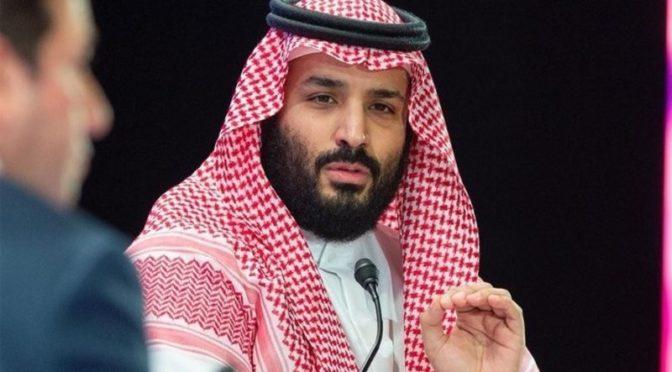 Его Высочество наследный принц прибыл в столицу Аргентины дабы возглавить делегацию Королевства на самммите глав государств-членов G20