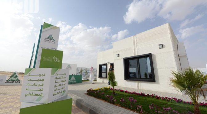 Первый дом на Среднем Востоке, построенный за 25 часов при помощи 3D-принтера