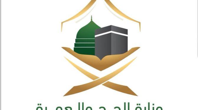 Министр хаджа и умры принял главу иранской Организации по вопросам хаджа для обсуждения мер по сезону хаджа 1441 г. по хиджре