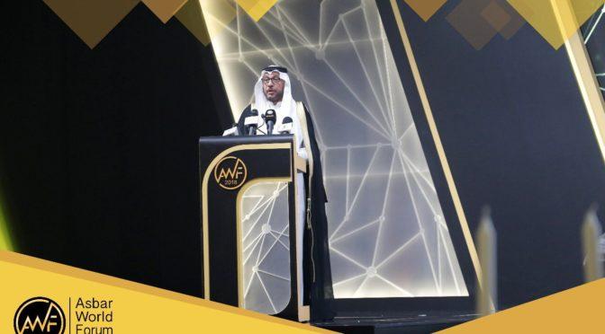 Губернатор провинции Эр-Рияд посетил церемонию открытия Международного форума Асбар