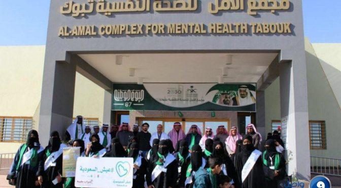 В Джидде завершились мероприятия 5-ой Международной конференции Общества психического здоровья «Надежда»