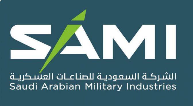 Саудийская военно-промышленная компания (SAMI) и испанская компания Navantia запускают совместный судостроительный проект