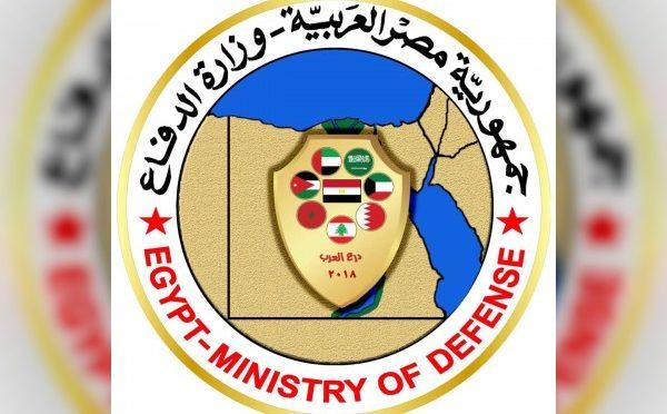 Мероприятия учений «Щит арабов 1» начались в Арабской республике Египет