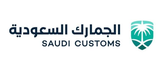 Таможня: рождественские ели запрещены для ввоза в Саудию