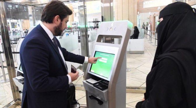 Генерал-майор Яхъя открыл вторую очередь аппаратов самообслуживания паспортно-визовой службы Международного аэропорта им.Короля Халида