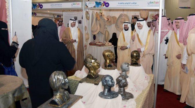 Губернатор Восточной провинции открыл выставку «Моё производство»