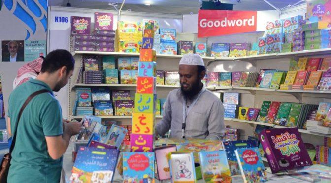 Издательства на книжной выставке в Джидде: цензура весьма гибкая и общественный интерес побуждает нас к участию