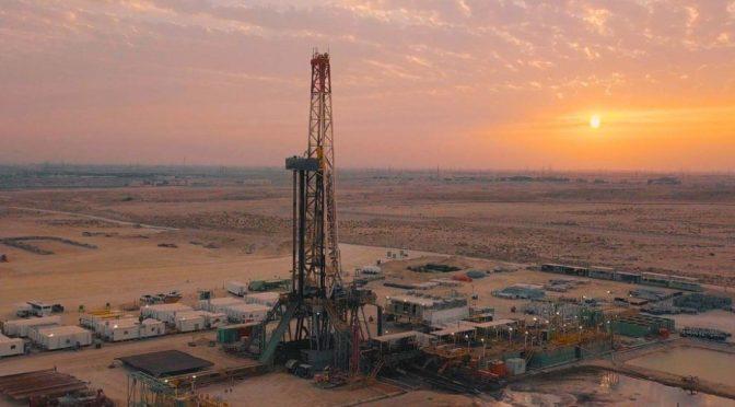 Саудийская компания АРАМКО основывает Энергетический город им.Короля Салмана