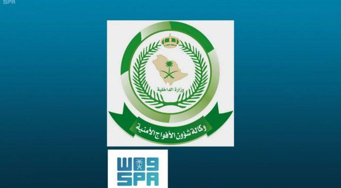 Патрульные группы сил безопасности арестовали 5132 нарушителя безопасности границы и 614 контрабандистов наркотиков