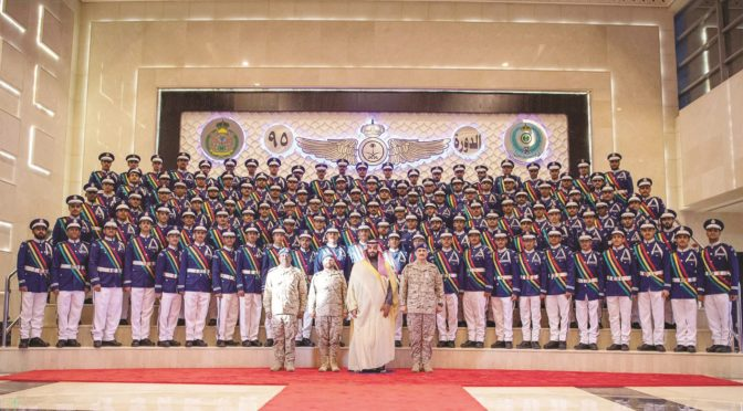 Наследный принц посетил выпуск курсантов лётного училища им.Короля Фейсала