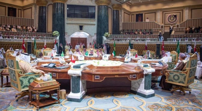 Декларация в Эр-Рияде