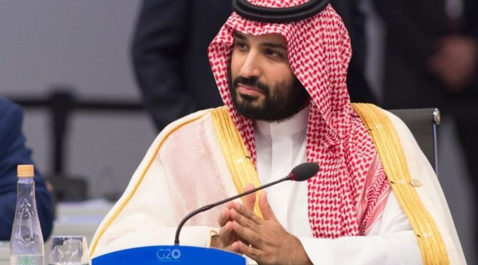 Наследный принц проводит двусторонние встречи с лидерами G20