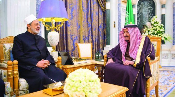 Служитель Двух Святынь высоко оценил роль Университета аль-Азхар в распространении шариатских знаний